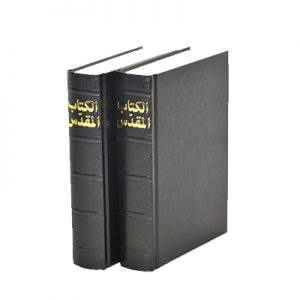Arabisch (Van Dijck-vertaling)