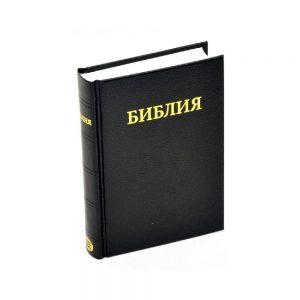 Russisch (Synode-vertaling)